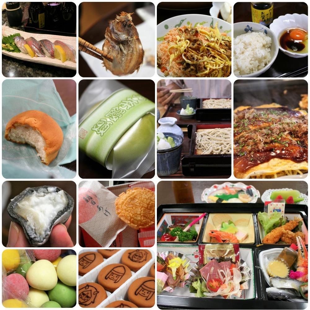 外出中の食事総集編