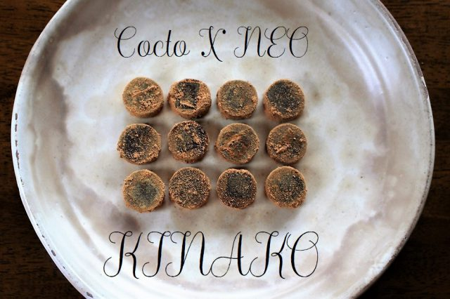 Cocto-X Kinako Taste